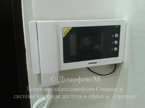 Монтаж видеодомофона commax